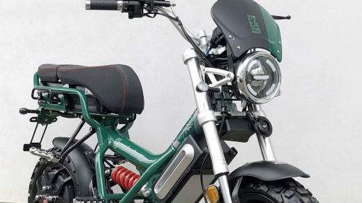 Garelli Ciclone, lo scooter elettrico in stile retrò